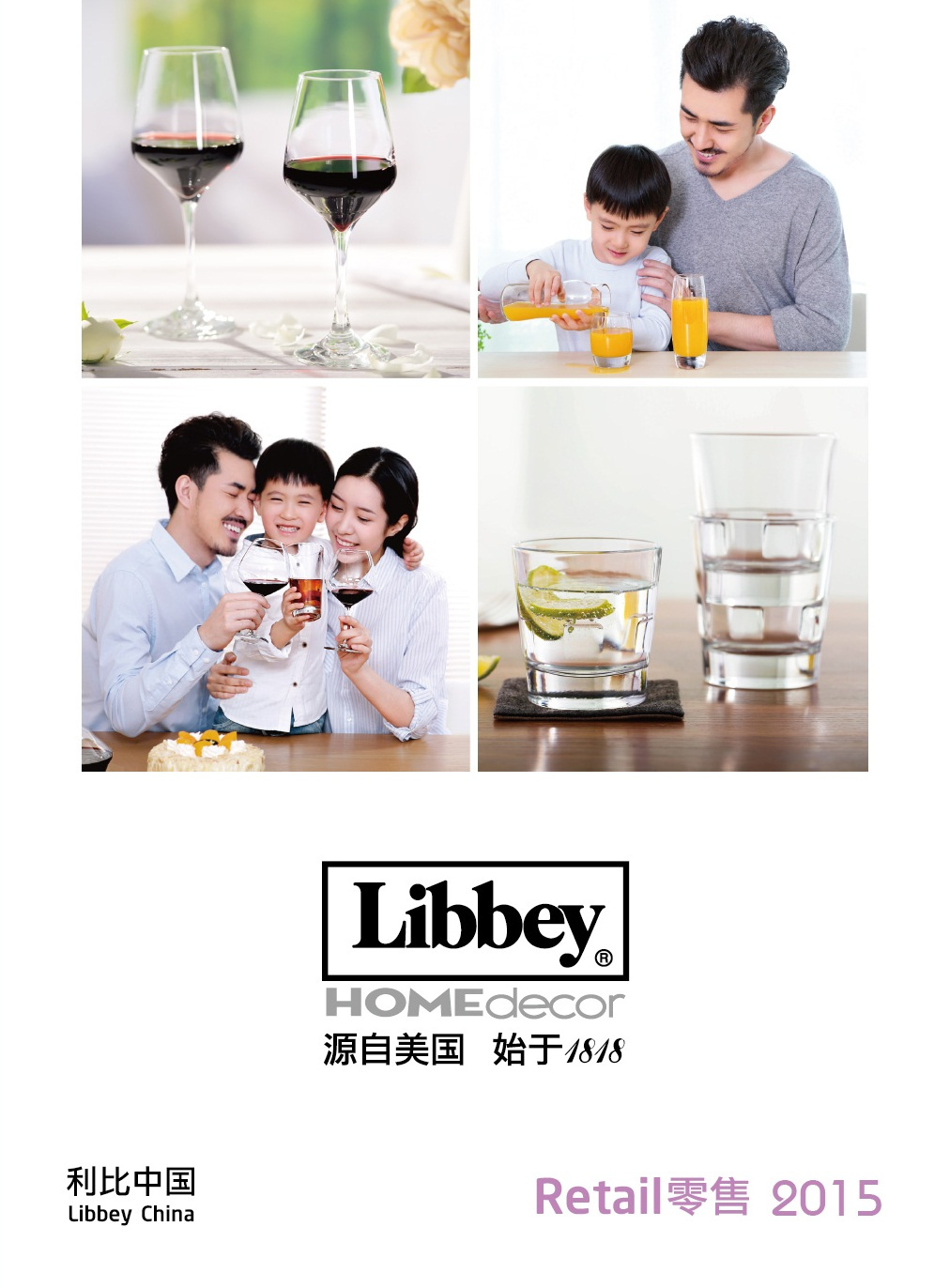 Libbey China- Current