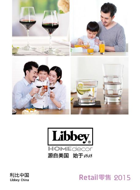 Libbey China Smaller